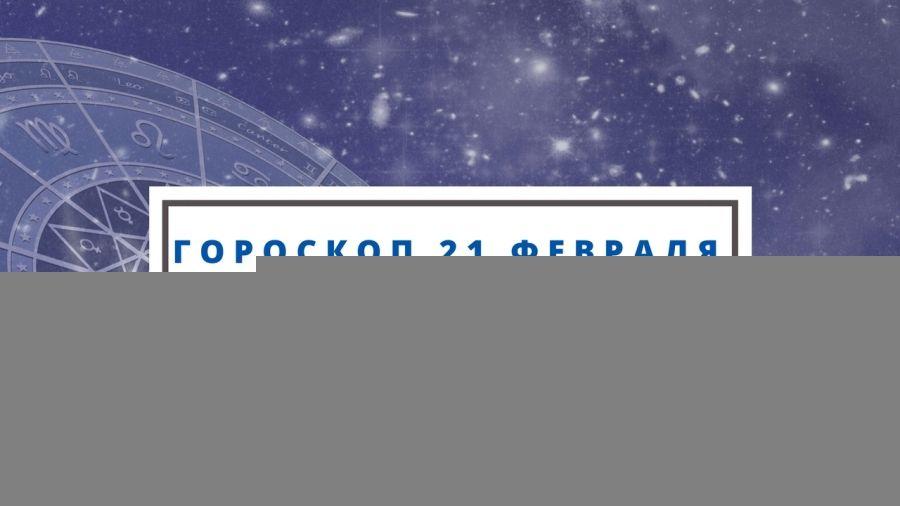 Валерия демчишин гороскоп на 7 декабря года.